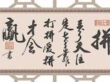 乐山2019秋拍字画价格