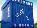广州南沙看不孕不育多少钱