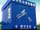 广州人民医院包皮术要多少钱