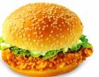 济宁麦喀隆汉堡炸鸡饮品技术加盟学习指导