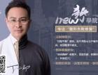 廣州表皮生長因子 副作用 丁小邦內窺鏡取出