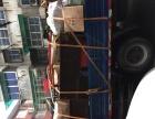 杭州三替搬迁服务项目: