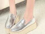 2014款女鞋潮vivi杂志款甜美麻绳防水台坡跟厚底松糕鞋休闲单