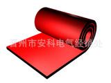 绝缘橡胶板/配电房橡胶绝缘地毯/高压绝缘地毯/低压绝缘地毯垫