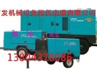 PDSJ750S复盛空压机出租广发租赁