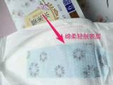 为什么婴米乐卫生巾频繁出问题,质量有没有保证