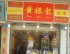 东华西路商铺出租 价格超笋 16000元