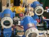 分体式污水强酸碱防腐智能电磁流量计