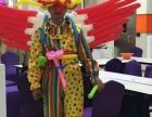 龙华小丑龙华气球小丑龙华新区魔术气球小丑表演