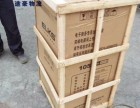 广州荔城居民搬家电话/电子电器/精密仪器/机械设备
