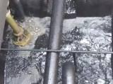 废水收集池清淤