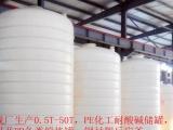 临颍富大容器0.5吨-50吨一次成型化工罐外加剂罐PE储罐