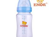 东莞婴儿奶瓶 婴诺ENOR 210ml 宽口玻璃奶瓶 母婴批发