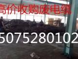 沧州那里回收废旧电缆/沧州电缆回收