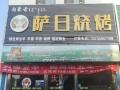 香江路 北江支路 酒楼餐饮 烧烤 因个人原因急转