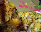 尊宝披萨加盟/尊宝披萨加盟费多少/披萨加盟排行榜