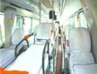 三门峡到罗源长途客车票价多少?(大客车)在哪上车?多少钱