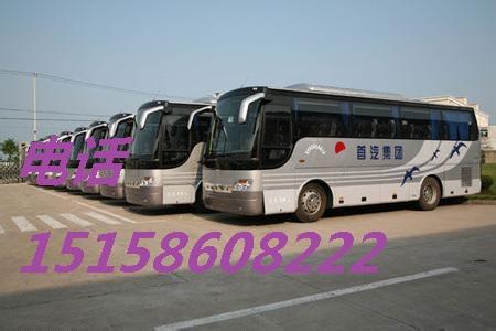 瑞安到银川客车/特快物流13989711588长途汽车