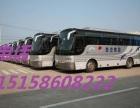 永嘉瓯北到安庆汽车卧铺客车的车次查询13706618581