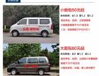 武汉低价面包车大货车搬家出租50元起长短货运