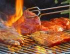 大森林木炭烤肉加盟费多少钱/大森林木炭烤肉加盟店投资
