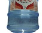万达广场附近娃哈哈桶装水配送