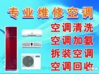 常德空调清洗,格力美的空调合作清洗服务单位