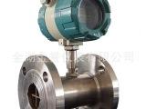 智能不锈钢涡轮流量计 气体 液体 涡轮 防爆 厂家直销
