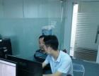 广州moldflow模流分析培训班