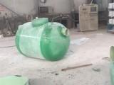 玻璃钢化粪池厂家 玻璃钢化粪池价格