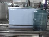 安徽欣升源灯检箱价格水质在线监测灯检箱