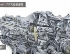 哈尔滨专业自动波箱、变速箱钢片、变速箱摩擦片