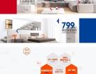 企业网站,营销型网站,微网建设。首单价格有优惠