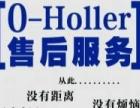 欢迎访问【南通樱花热水器售后服务】网站受理中心