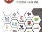 广州微信公众号代运营