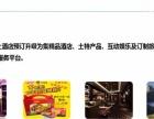 柳州周边游-山庄-漂流-温泉-烧烤-摘水果-旅游