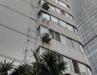 皇家公寓2室 2厅2卫145平米 全屋地暖中央空调 个人房源皇家