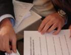 注册公司、代理记账、如有需要请来电咨询