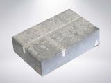 A级保温板_优质HX 隔离式防火保温外贴板,厂家火热供应