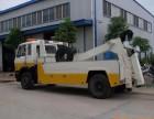 武汉24小时道路救援 流动补胎 搭电 价格多少