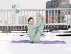 郑州瑜伽教培班哪里好?鑫舞国际免费试课,一期学不会再送一期