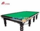 斯诺克台球桌的标准尺寸是多少