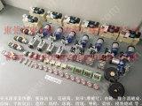 JH39-630冲床模高指示器,国产气动冲床模高-大量供应P
