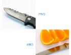上海磨刀匠品牌双面磨刀石加盟费用合理