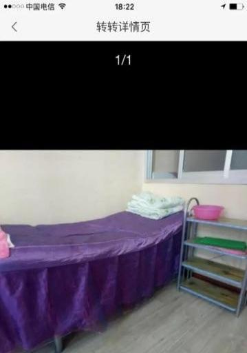 自家用八成新美容床一张,规格190×60...