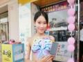 梅州礼仪模特庆典公司提供优质人体彩绘模特,行为艺术