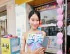 韶关礼仪模特庆典公司提供优质人体彩绘模特,行为艺术