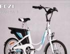 特价全新特驰锂电可变速电动自行车两款任选