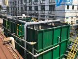 广东纺织印染废水处理设备 PCB印刷废水治理工程处理