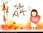 大连有哪里可以学习韩语 大连韩语学校哪一个好
